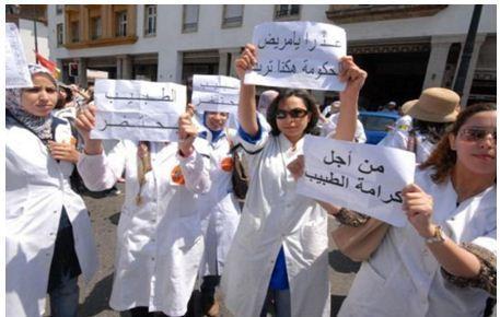الأطباء يُضربون بالأسود الأسبوع المقبل بالرباط