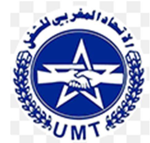 الاتحاد المغربي للشغل يراسل عامل الخميسات في شأن التضييق على الحريات النقابية