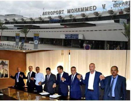 بيان المكتب النقابي لعاملات و عمال الخدمات الأرضية بمطار محمد الخامس الدولي