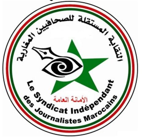 عن الاحتفال بالإعلان العالمي لحقوق الإنسان وإصرار إشعاع النقابة المستقلة للصحافيين المغاربة النضالي والتنظيمي