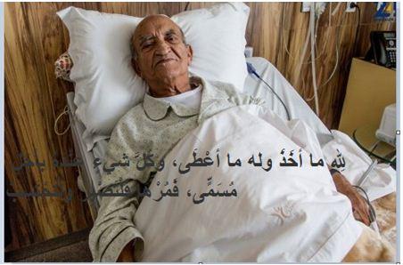 وفات ابن طنجة عبد الرحمان اليوسفي