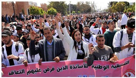 اعتقال أستاذ متعاقد شارك في اعتصام طلبة بمحاميد الغزلان