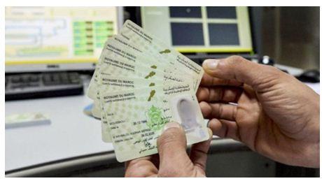 مديرية الأمن تصدر بلاغا هاما حول إنجاز أو تجديد بطاقة التعريف
