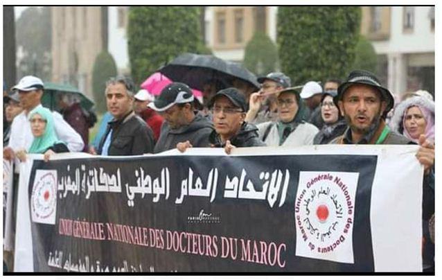 الاتحاد العام الوطني لدكاترة المغرب يعلن عن إضراب  وطني عام بجميع المؤسسات الحكومية يوم الأربعاء 16 دجنبر 2020