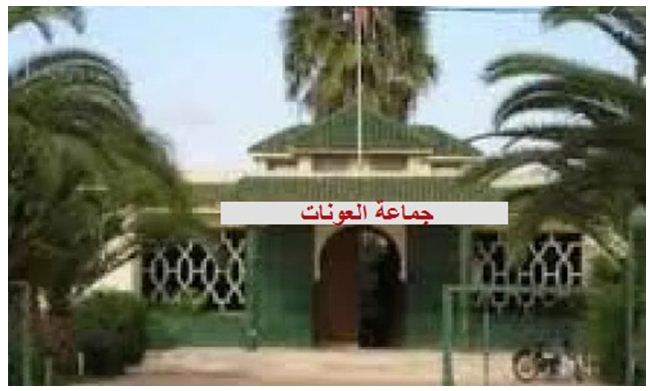 الجماعة القروية أربعاء العونات بإقليم سيدي بنور إستقالة 16 عضوا