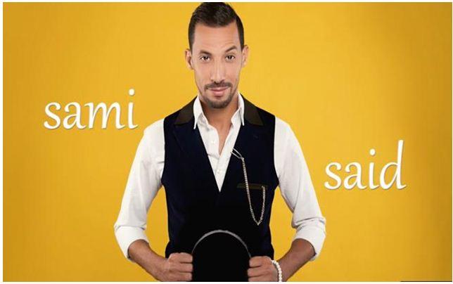 """أغنية """"فرصة ومناسبة"""" جديد """"سامي سعيد"""""""